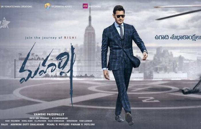 maharshi hindi dubbed download